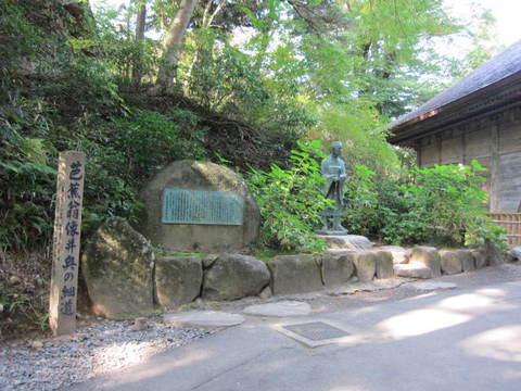 1・中尊寺芭蕉翁像.JPG