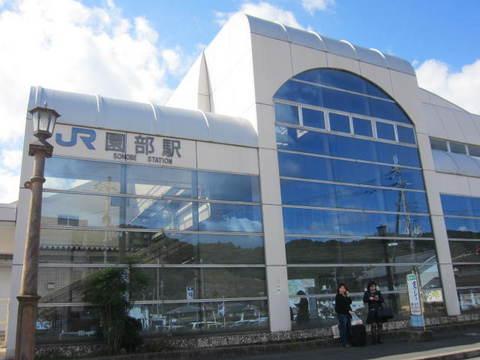 1・園部駅.JPG