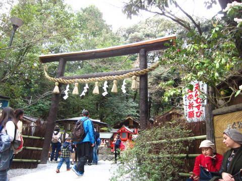 1・嵐山野宮神社・2.JPG