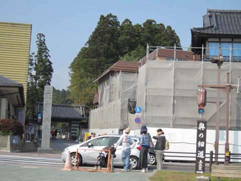 1・松島奥の細道1.JPG