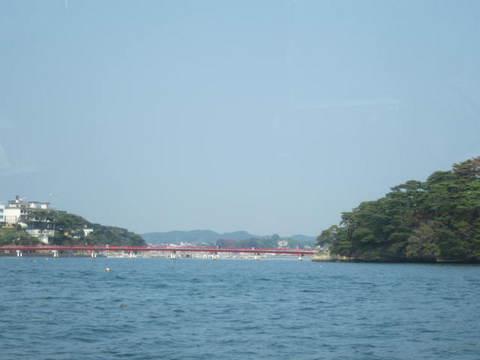 1・松島島と赤い橋.JPG