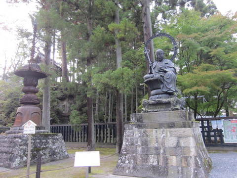1・瑞巌寺延命地蔵1.JPG