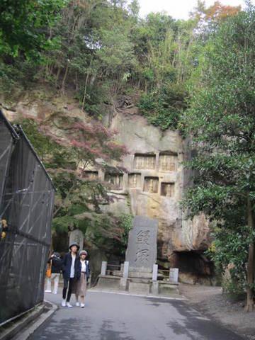 1・瑞巌寺洞窟1.JPG