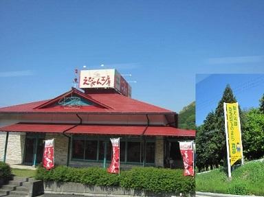 1・蒲郡1.JPG