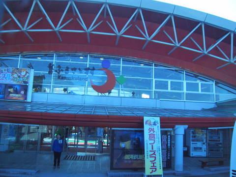 2・ふるさと村.JPG