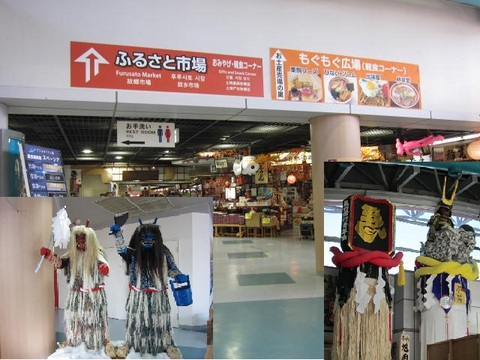 2・ふるさと村物産館.JPG