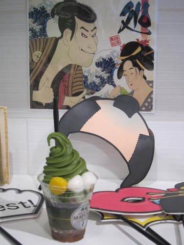 2・アイスクリーム屋抹茶ソフト.JPG