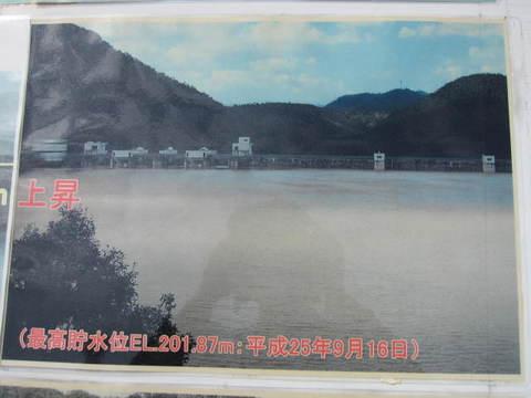 2・日吉ダム湖貯水量2.JPG