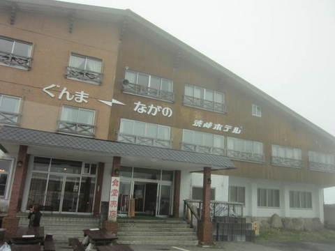 2・渋峠に9・群馬・長野境界.JPG