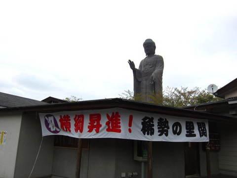 2・牛久大仏1.JPG