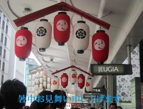 2・祇園祭.JPG