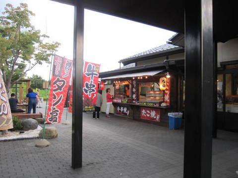 2・美濃太田PA1.JPG