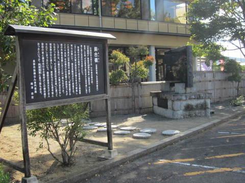 2・胴合橋6.JPG