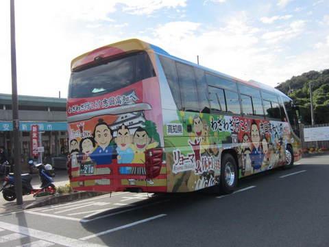 2・道の駅光悦観光バス1.JPG
