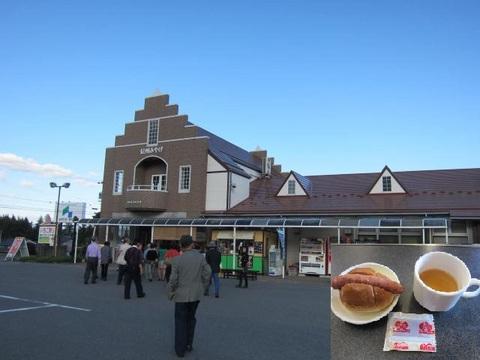 2・馬刺しの郷1.JPG