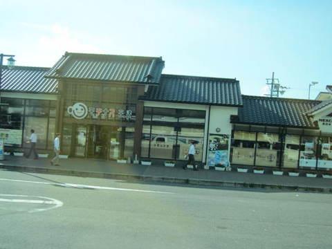 2・10草津SA.JPG