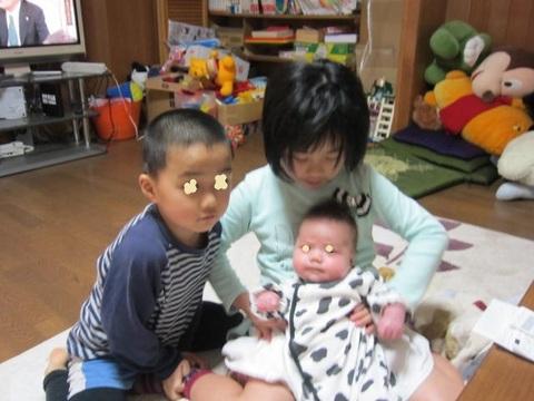 2・3兄弟2.JPG