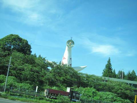 2・9大阪太陽の塔.JPG
