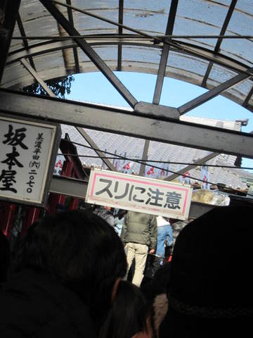 3お千代保稲荷1.JPG
