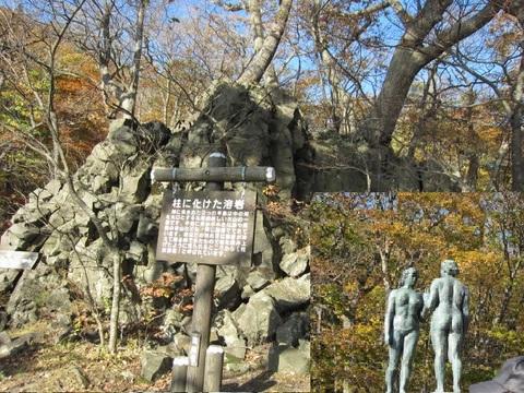 3・十和田湖溶岩.JPG