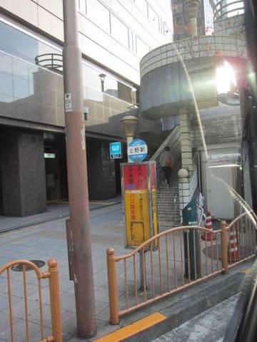 3・東京上野駅.JPG