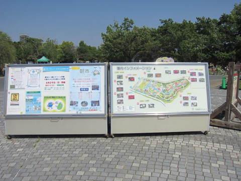 3・浜名湖ガーデンパーク2.JPG