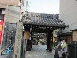 3・瑞泉寺.JPG