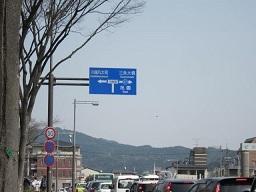 3・高瀬川標識.JPG
