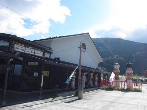 3・黒石温泉郷3.JPG