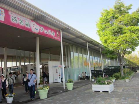 4・花フェスタ館1.JPG