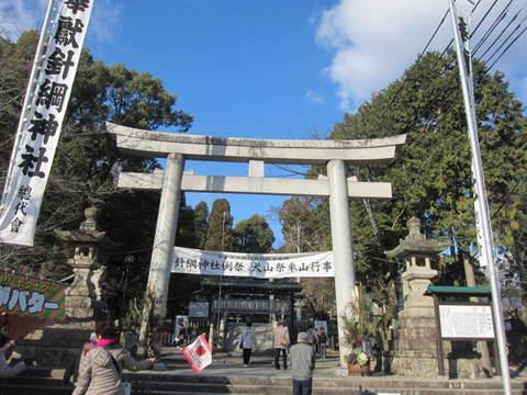 6針綱神社.JPG