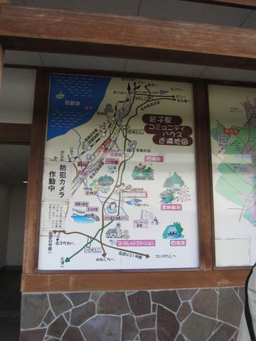 7・甲良町1.JPG