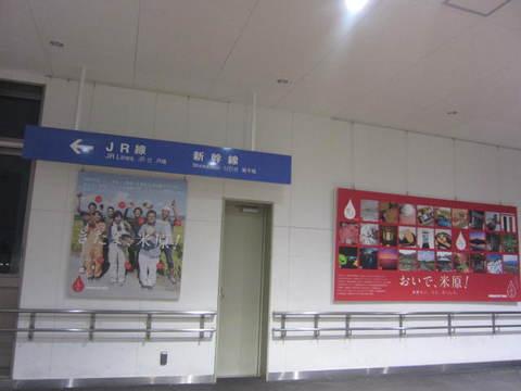 7・JR米原駅.JPG