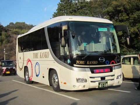 8観光バス.JPG