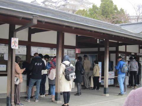 2ノ7姫路城入場口・2.JPG