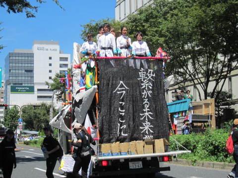 ド祭り1・車.JPG
