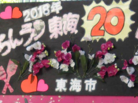ド祭り5・車1.JPG
