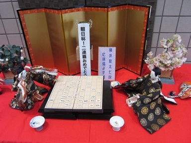 パル邸・将棋1.JPG