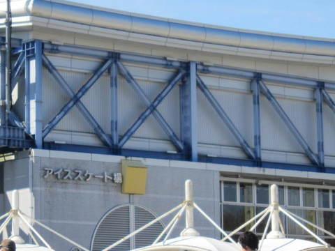 モリコロ公園・スケート場.JPG