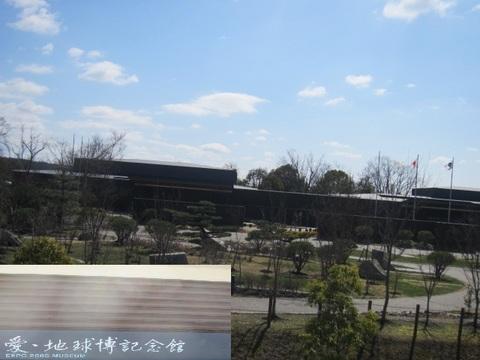 モリ・コロ記念館.JPG