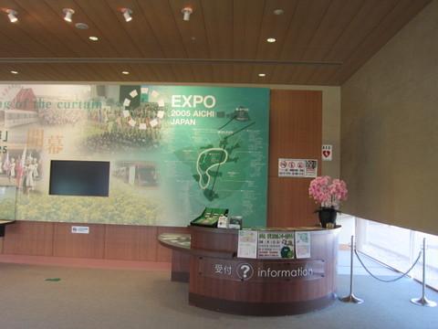モリ・コロ記念館2.JPG