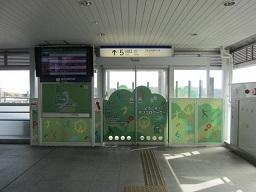 リニモ・万博駅1.JPG