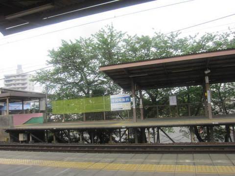 中岡埼駅.JPG