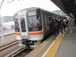 多治見太田線.JPG