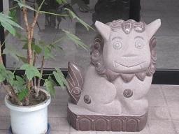 末広町・獅子.JPG