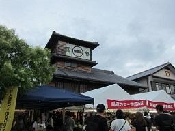瀬戸物祭り・2.JPG