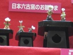 瀬戸蔵・六古窯1.JPG