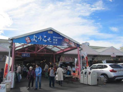 焼津さかなセンター・2.JPG