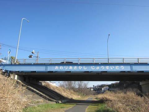 稲葉橋・2.JPG