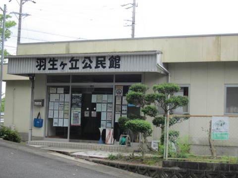 羽生ヶ丘.JPG